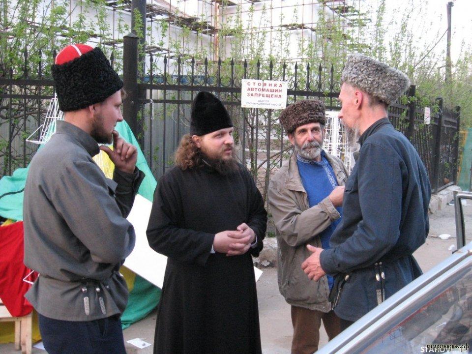 2009 год: о.Иоанн с Рогожским казачеством